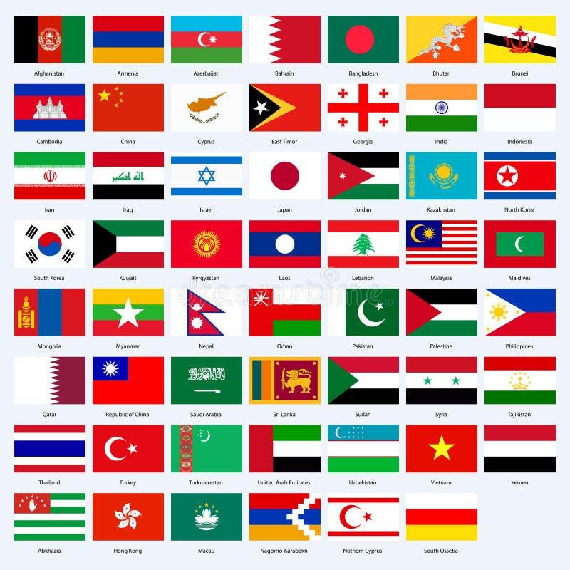 Todas las banderas de los países de la Asia ilustración del vector