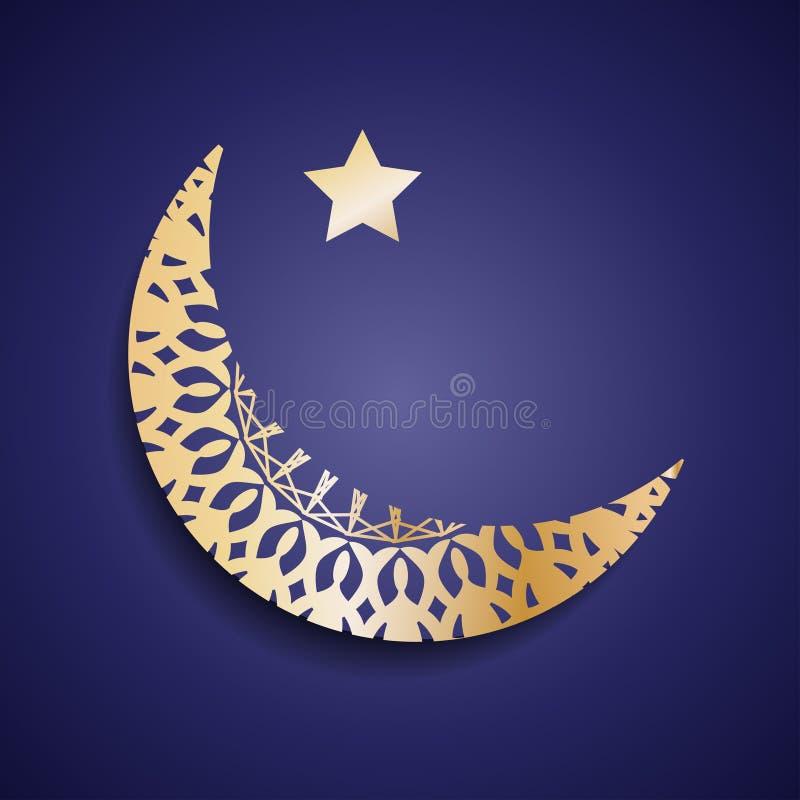 Toenemende maan verfraaide ornamenten voor Moslimgemeenschap Vector illustratie stock illustratie