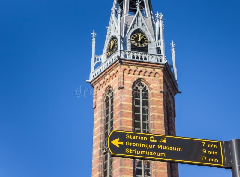 Toeristenteken dichtbij de kathedraal van Jozef in Groningen stock fotografie