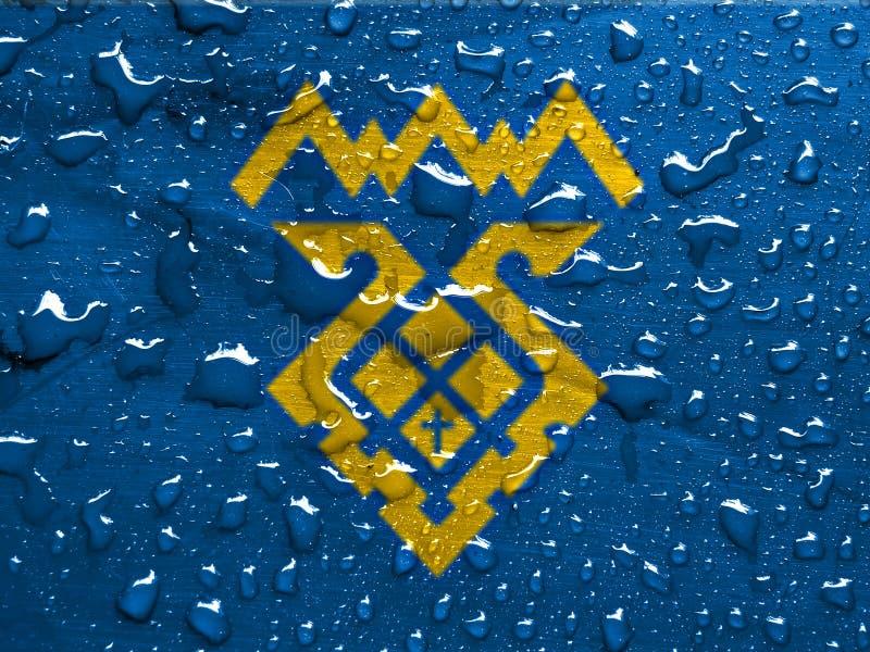 Togliatti. Flag of Togliatti with rain drops stock image