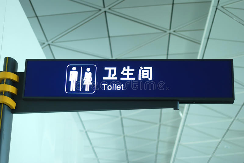 Toilet royalty free stock images