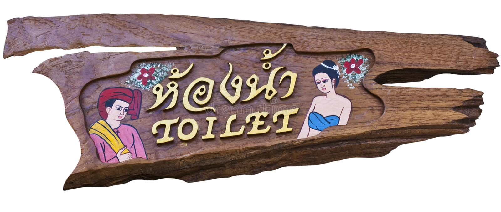 Toilet Sign On Wood Royalty Free Stock Photo
