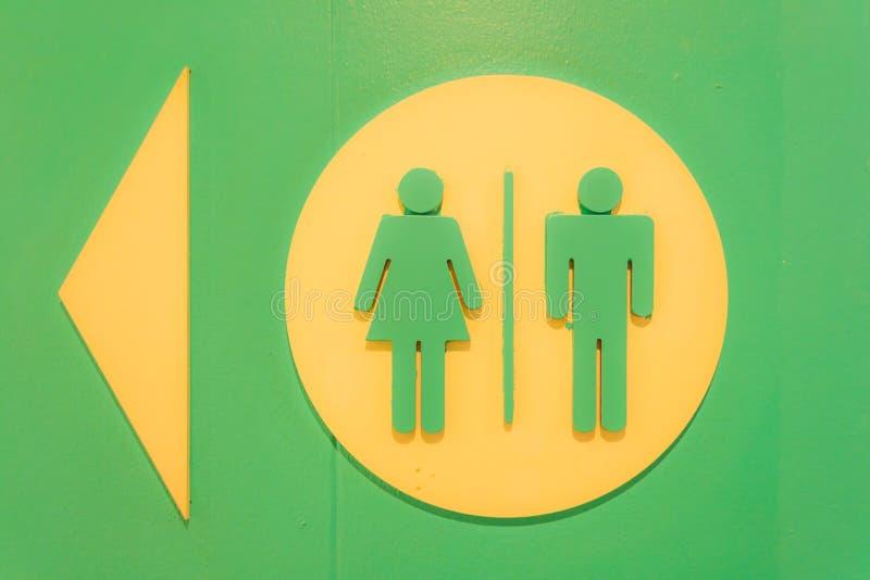 Toilette de label image libre de droits
