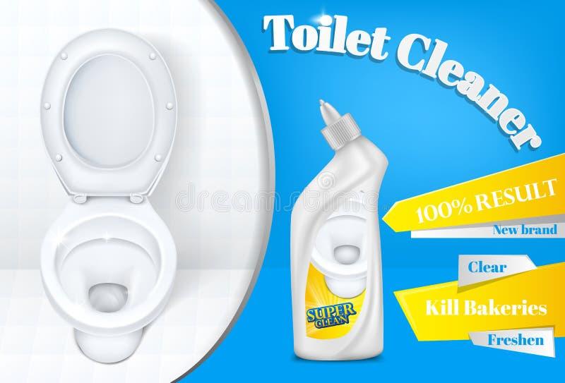 Toilettenreinigervektorwerbungsplakat-Schablonenillustration der Reinigerplastikflasche für Markenprodukt lizenzfreie abbildung