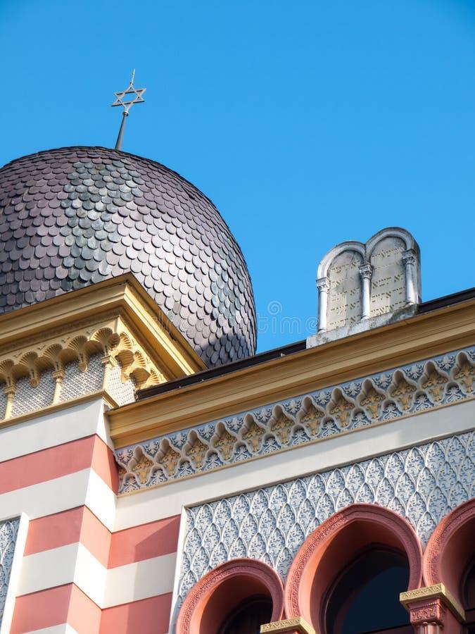 Toit d'une synagogue images libres de droits