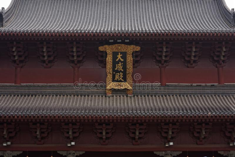 Toit du temple de ` de hall-Confucious à Nan-Tchang photographie stock libre de droits
