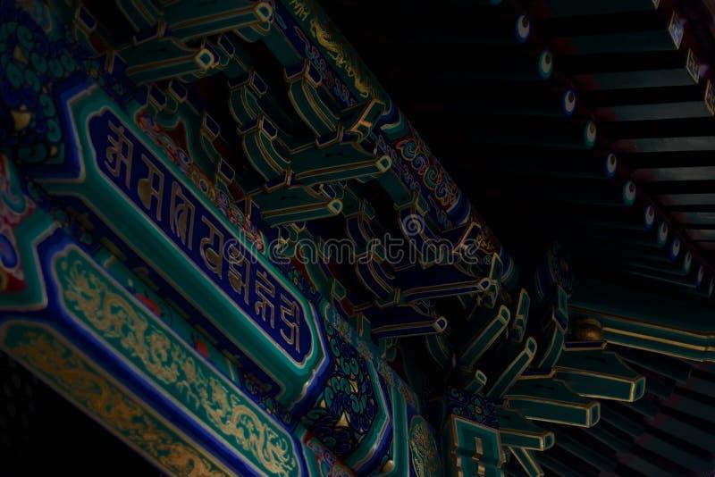 Toit modelé lumineux du monastère bouddhiste image stock