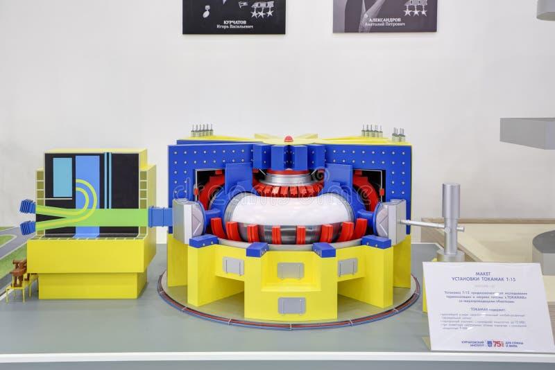 Tokamak T-15 d'usine de fusion nucléaire images libres de droits