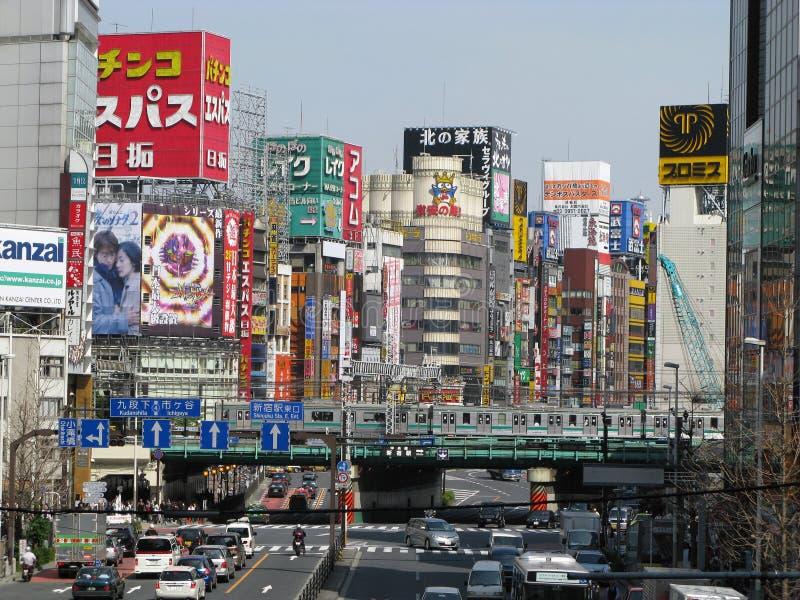 Tokio    imagenes de archivo