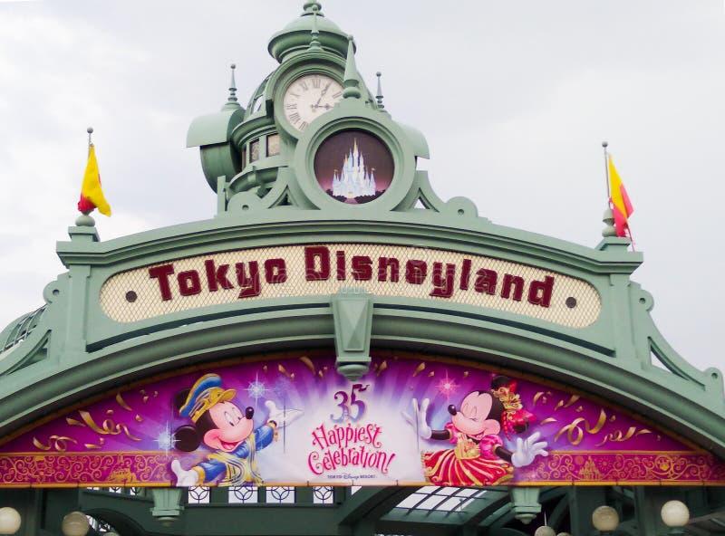 Tokio Disneyland Resort en Jap?n imagenes de archivo