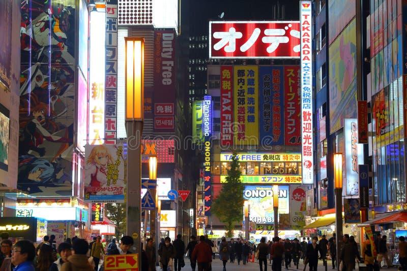 Tokio, Japón fotografía de archivo libre de regalías