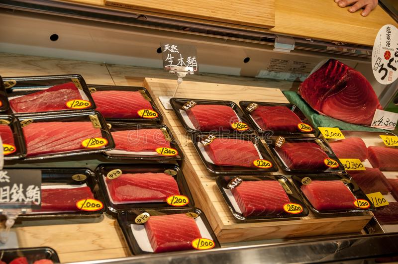 Japanese bluefin tuna for sell stock image