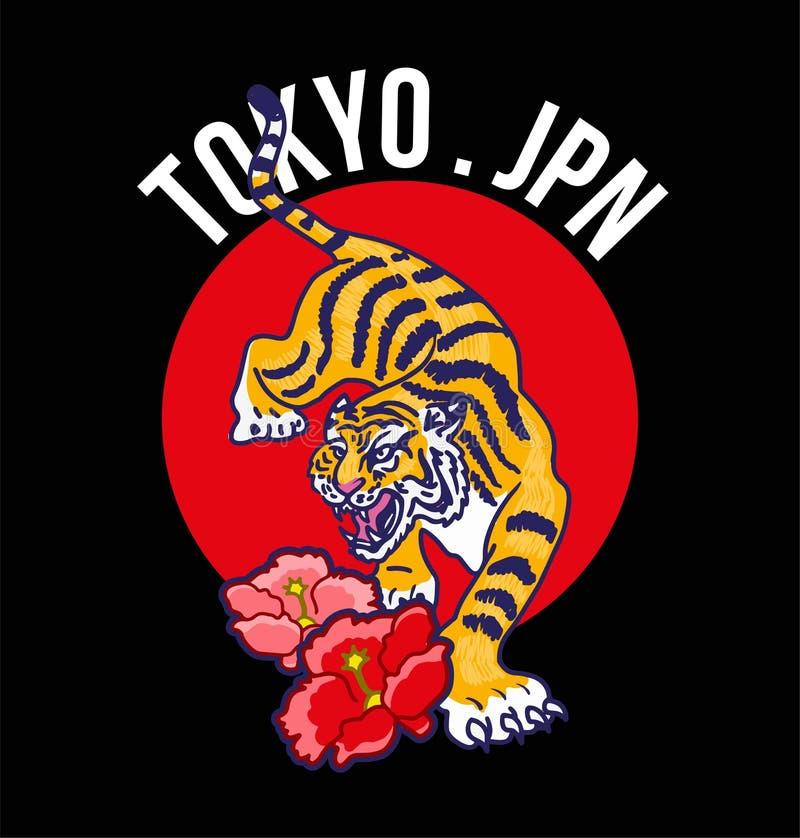 Tokio JPN libre illustration