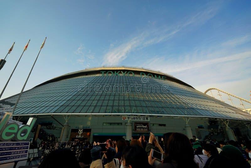 Tokio kopuła obraz royalty free