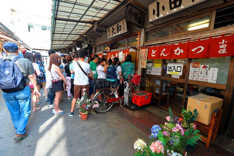 Tokio: Mercado de pescados de Tsukiji imagen de archivo libre de regalías