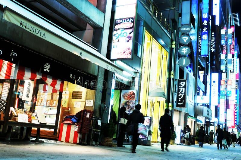 Tokio noc życie obraz royalty free