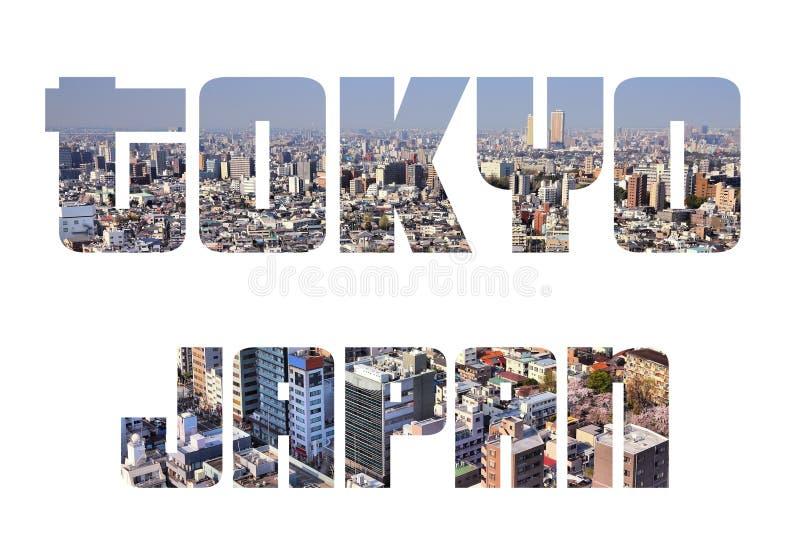 Tokio słowa znak royalty ilustracja