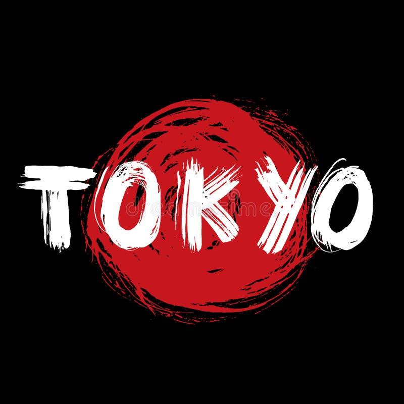 Tokio szczotkuje kaligrafię pisze list ręcznie pisany znaka, ręka rysujący grunge kaligraficzny tekst również zwrócić corel ilust ilustracji