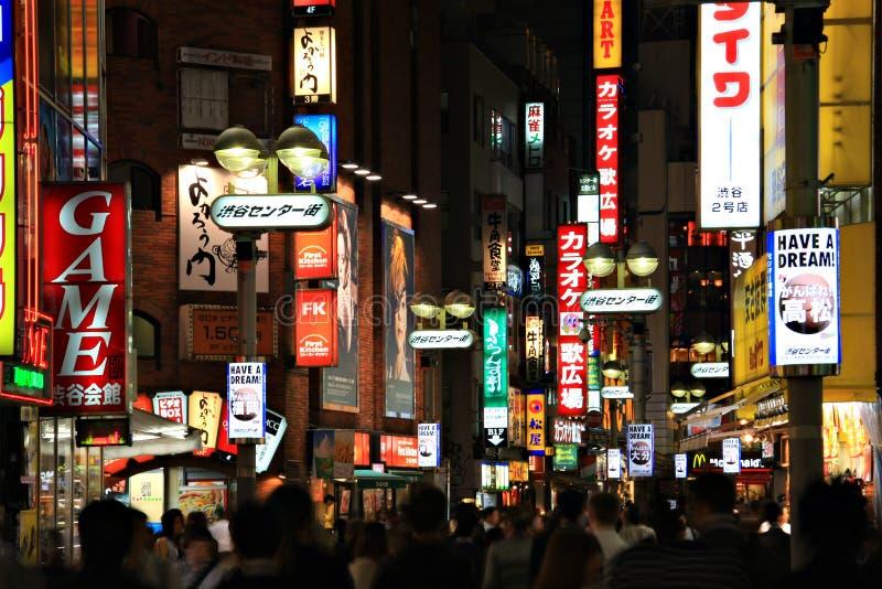 Tokyo royalty-vrije stock foto