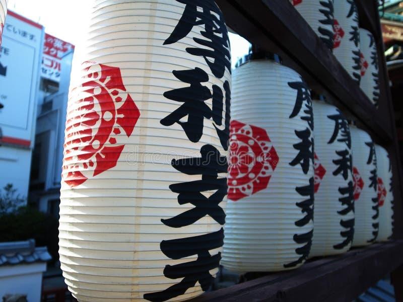 Tokyo immagini stock