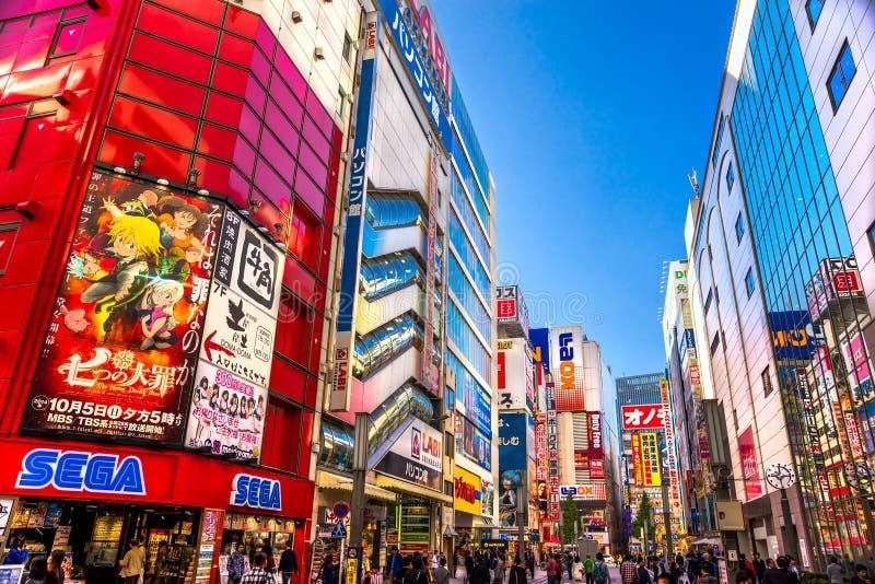 Tokyo, Akihabara, Giappone immagine stock