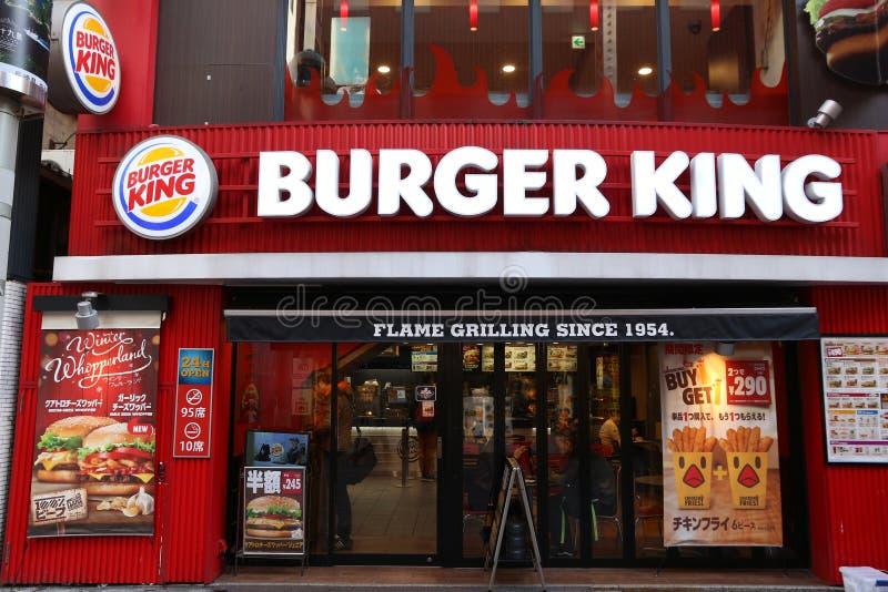 Tokyo Burger King image libre de droits
