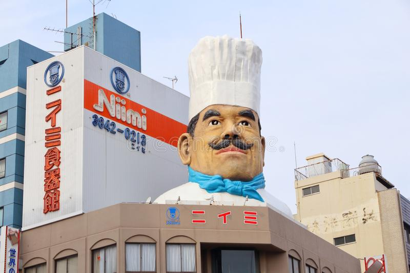 Tokyo Chef Head. TOKYO, JAPAN - DECEMBER 4, 2016: Chef Head decoration in Kappabashi area of Asakusa in Tokyo, Japan. Kappabashi Street is known for its multiple stock photo