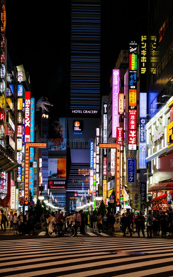 Tokyo city lights royalty free stock photography