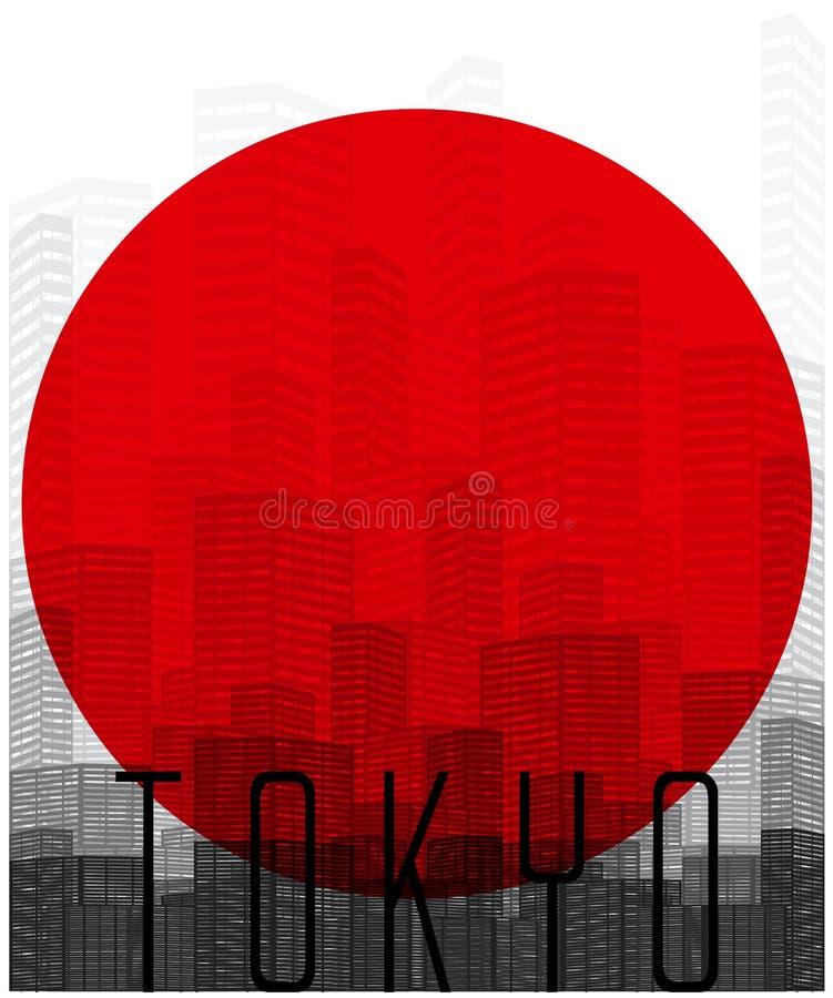 Tokyo City silhouette stock illustration