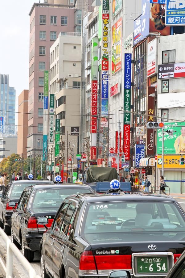 Tokyo di giorno fotografie stock