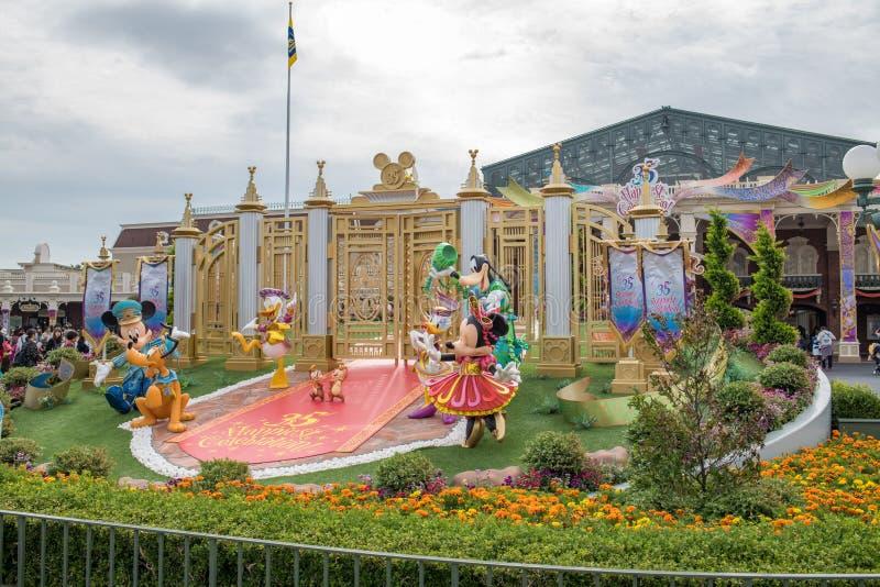 Tokyo Disneyland Resort in Japan stock afbeelding