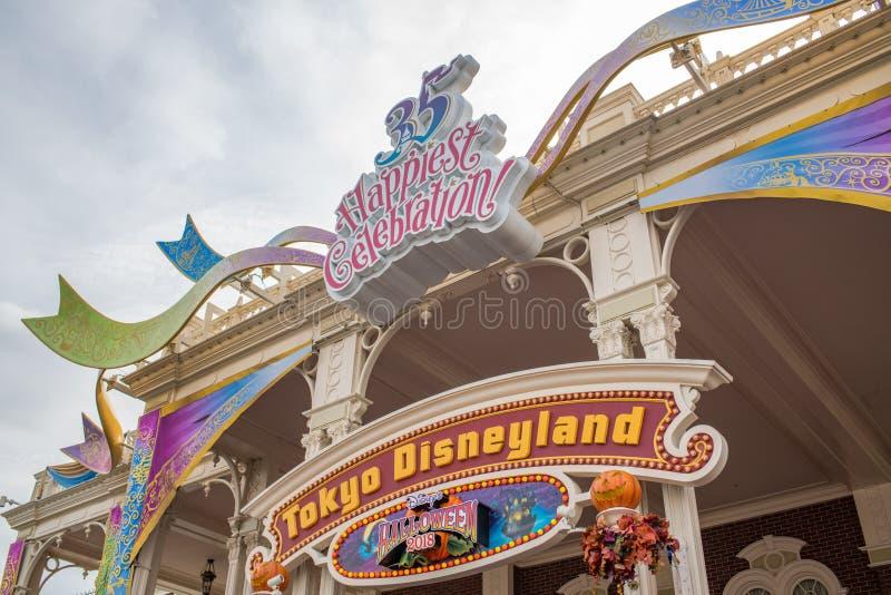 Tokyo Disneyland Resort in Japan stock foto's