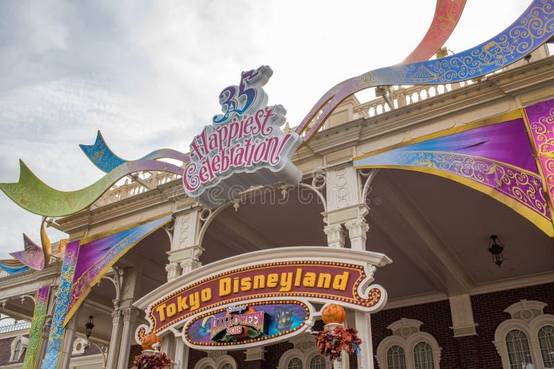 Tokyo Disneyland Resort in Japan stock afbeeldingen