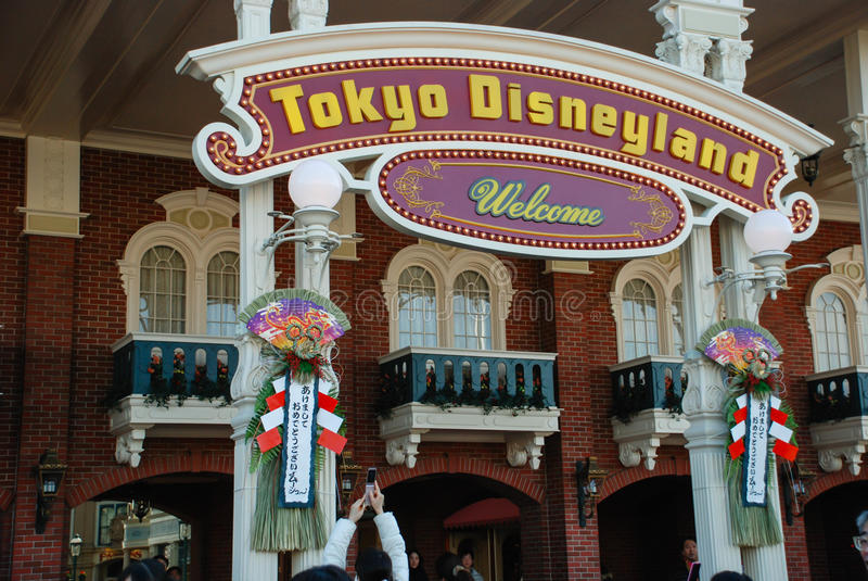 Tokyo Disneyland slott arkivfoton