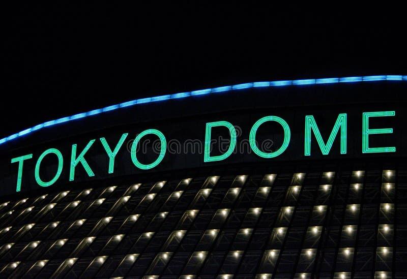Tokyo Dome imagen de archivo