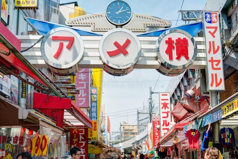 TOKYO, GIAPPONE - Ameyoko (Ameya Yokocho) immagini stock libere da diritti