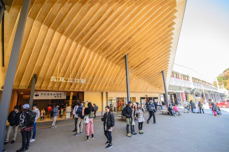 Tokyo, Giappone - 18 novembre 2016: La stazione di Takaosanguchi è un Ra immagine stock libera da diritti