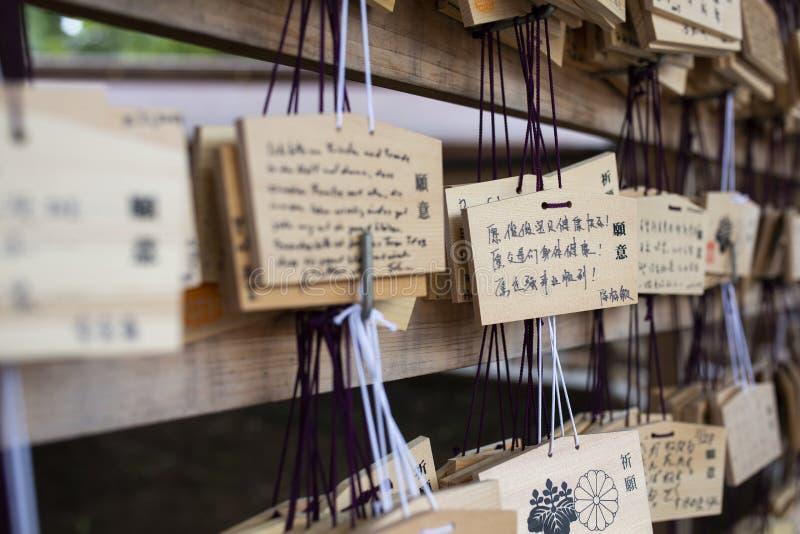 Tokyo, Giappone - 13 ottobre 2017: Piatti di legno di benedizione in Meiji Jingu Shrine, È il modo tradizionale inviare una pregh fotografia stock