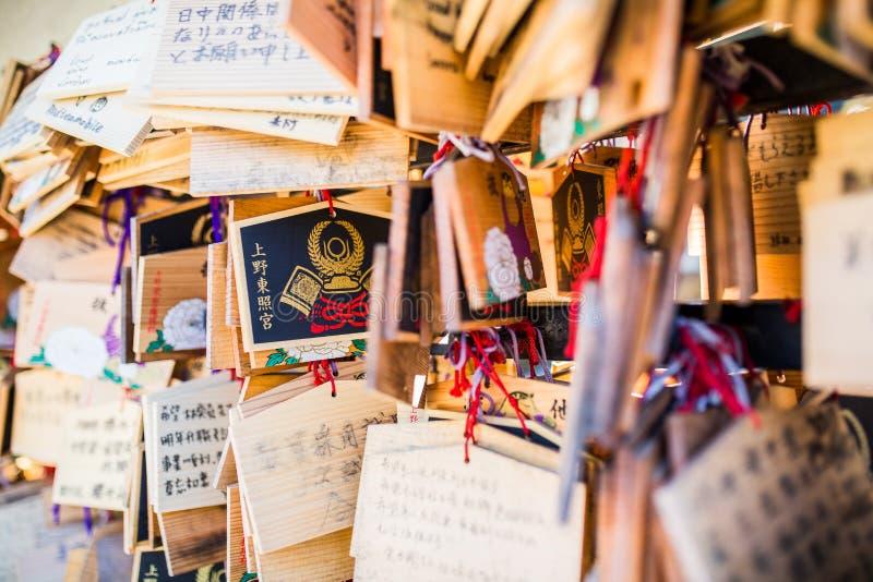 Tokyo, Giappone - 13 ottobre 2017: Piatti di legno di benedizione in Meiji Jingu Shrine, È il modo tradizionale inviare una pregh immagine stock libera da diritti