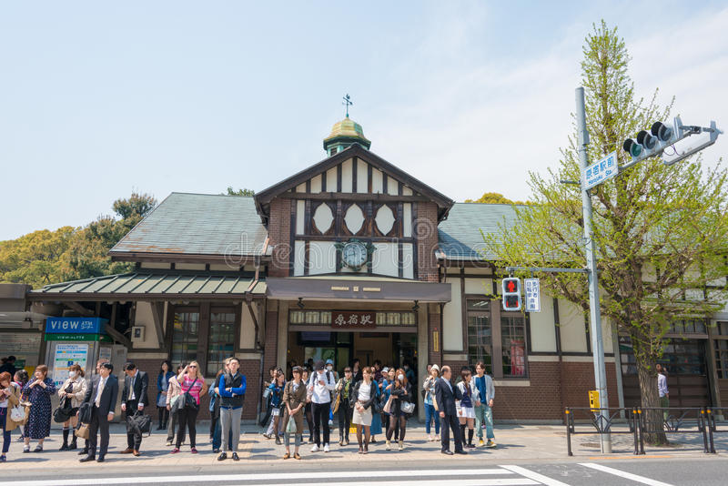 TOKYO, GIAPPONE: Stazione di Harajuku fotografia stock libera da diritti