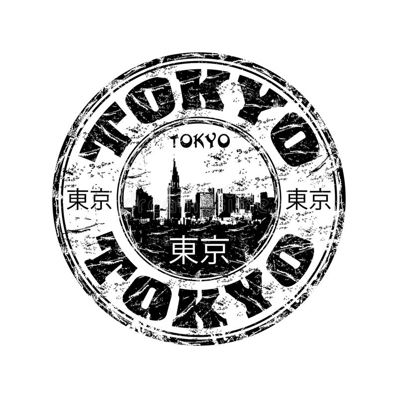 Tokyo grunge Stempel lizenzfreie abbildung
