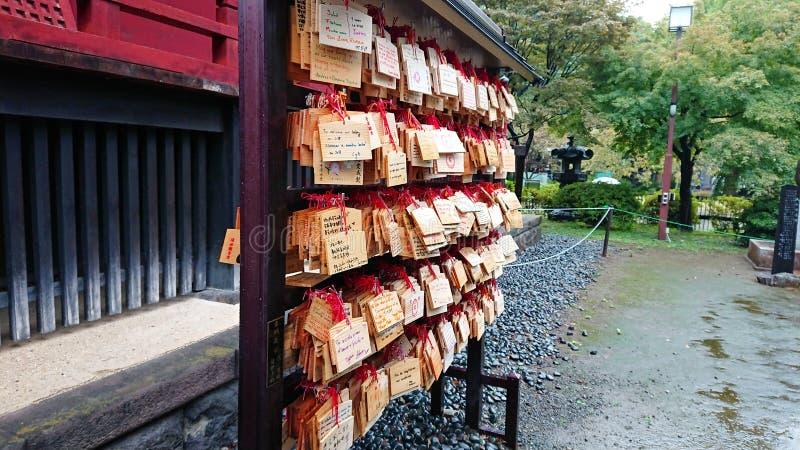Tokyo: Het wensen van tabletten ema royalty-vrije stock afbeeldingen