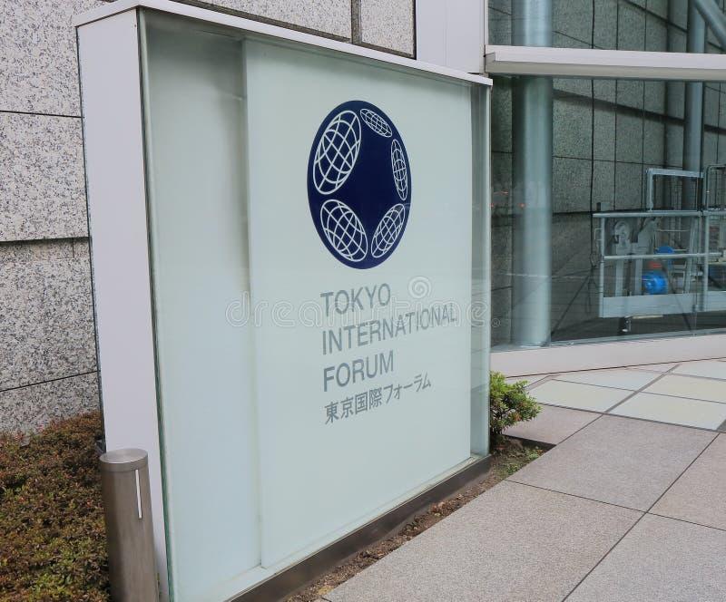 Tokyo internationellt forum Japan arkivbilder