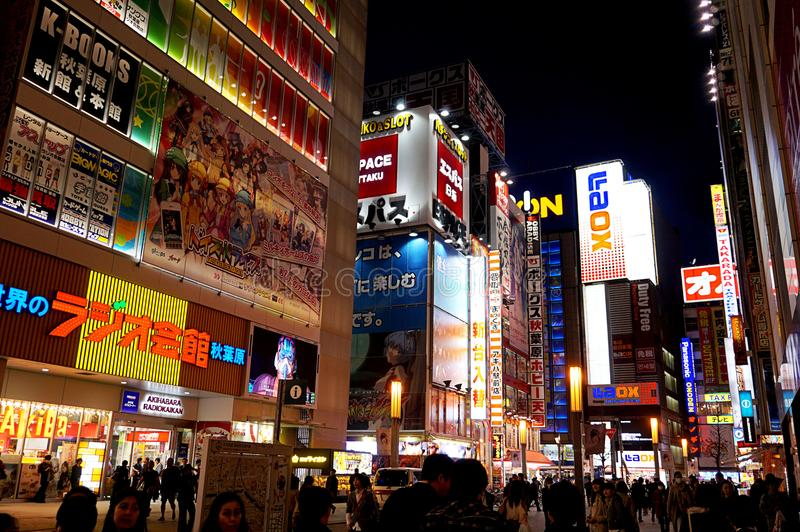 Tokyo Japan Akihabara Neon Lights. And billboard signs in the night royalty free stock photos