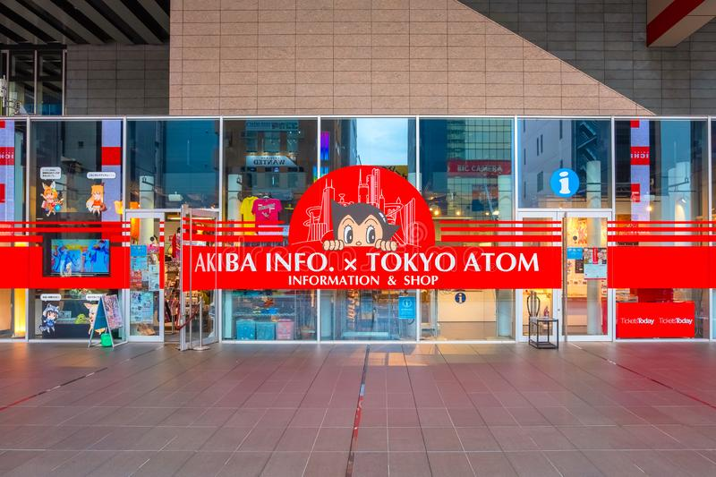 AKIBA INFO x TOKYO ATOM in Akihabara, Tokyo, Japan. AKIBA INFO x TOKYO ATOM on the 2nd floor of Akihabara UDX opened on April 5, 2017 sells animation related stock image