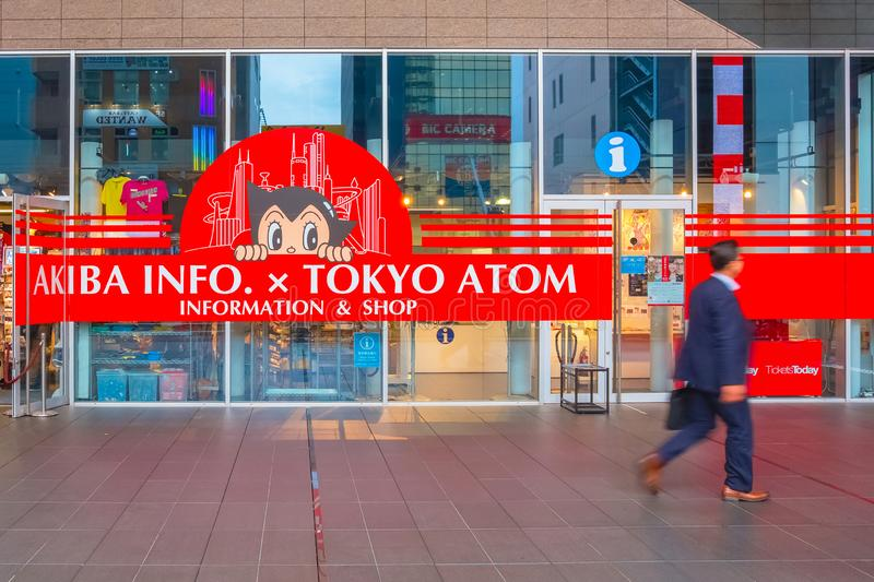 AKIBA INFO x TOKYO ATOM in Akihabara, Tokyo, Japan. AKIBA INFO x TOKYO ATOM on the 2nd floor of Akihabara UDX opened on April 5, 2017 sells animation related stock images