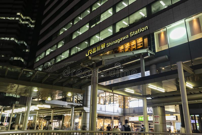 TOKYO, JAPAN - August 16, 2019 : Shinagawa Station scenery at night after rush hour royalty free stock photos