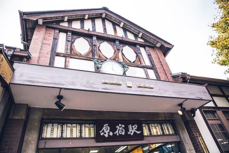 Harajuku Train station stock photo