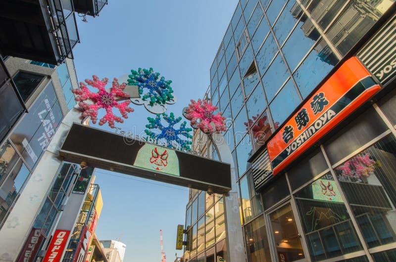 Tokyo, Japan - Januari 26, 2016: Takeshitastraat in Harajuku, stock afbeeldingen