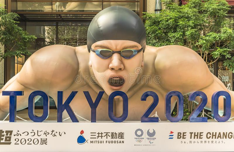 Event `Be the change Tokyo 2020` organized on the theme of the future Olympic Games in Tokyo in 2020. royalty free stock image
